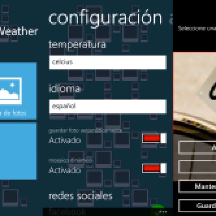 Screenshot 1 - Main Menu